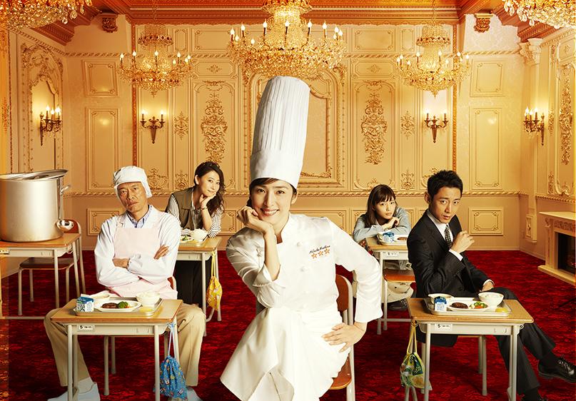 Chef~三星級營養午餐~