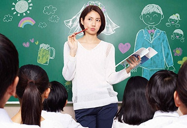 The Single Teacher Miss Hayako