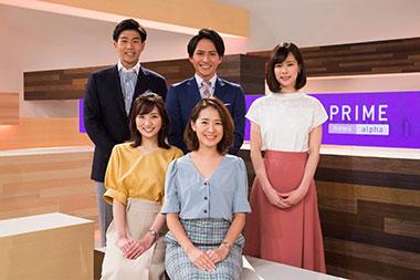 FNN Prime News α