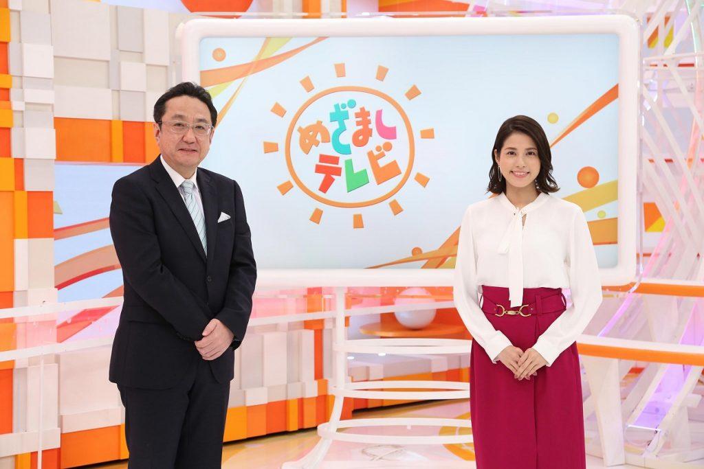Mezamashi TV