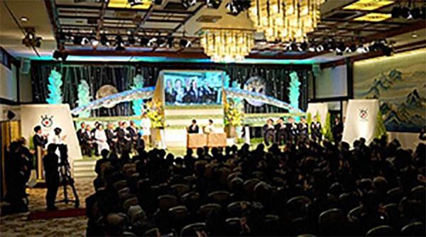 「地球環境大獎」頒獎典禮