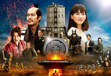 Honnouji Hotel