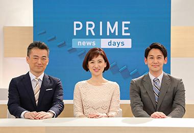 PRIME news days