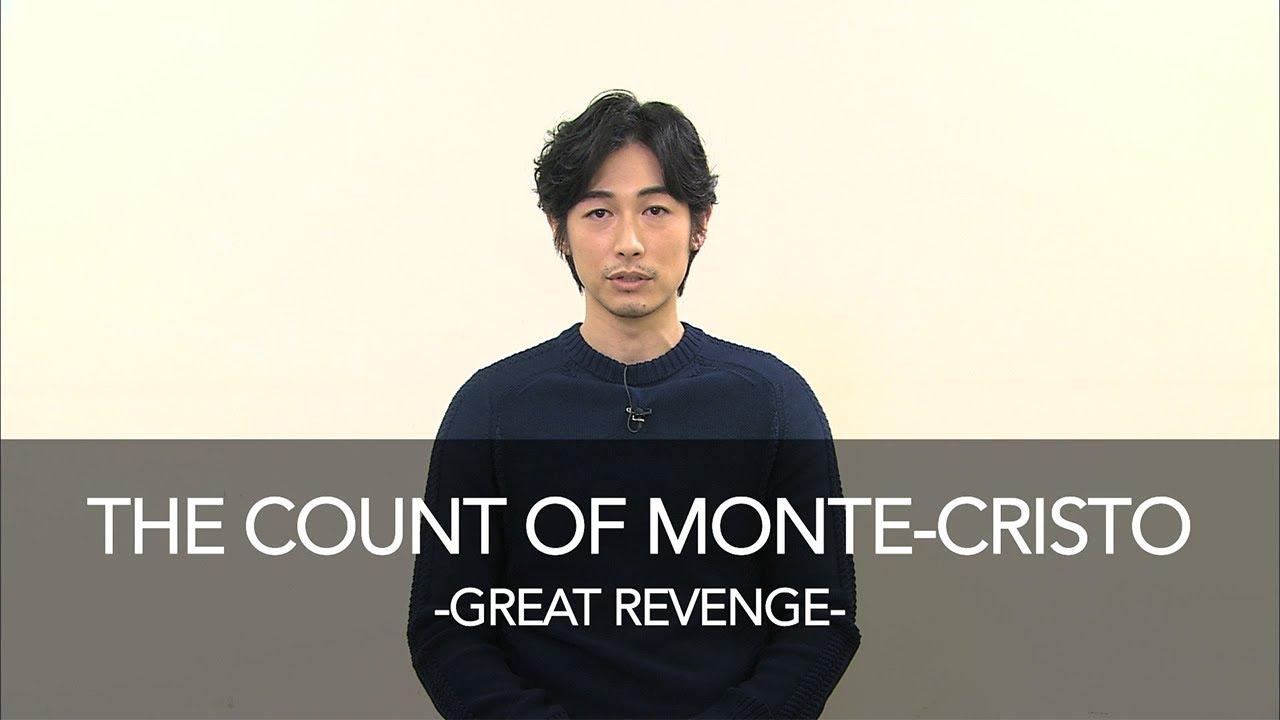 THE COUNT OF MONTE-CRISTO:GREAT REVENGE: Dean Fujioka