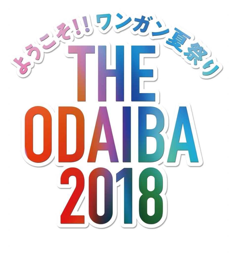 THE ODAIBA 2018