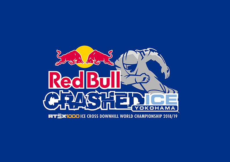 Red Bull Crashed Ice Yokohama 2018