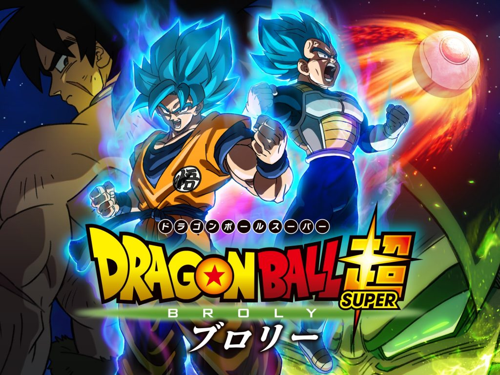 Pop Up Event For The New Movie Dragon Ball Super Broly