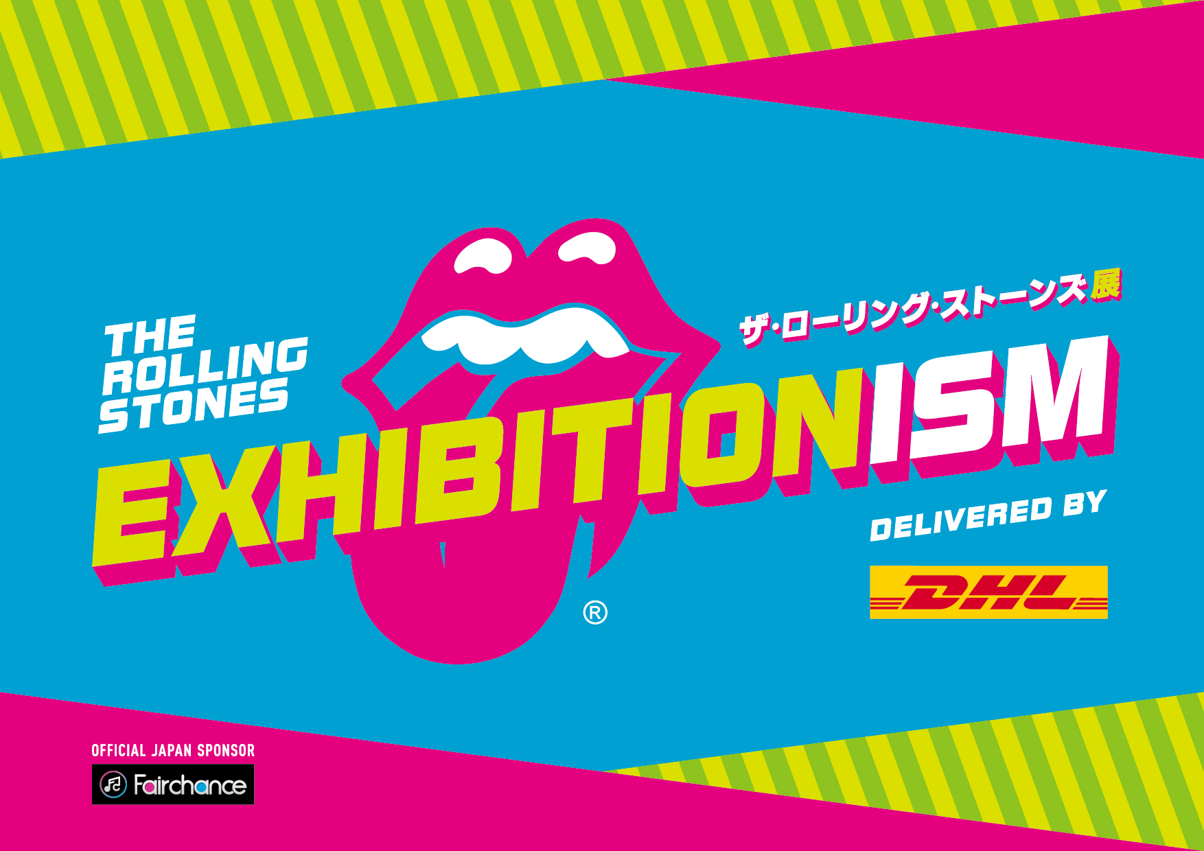 """""""Exhibitionism – The Rolling Stones Exhibition"""" delivered by DHL"""