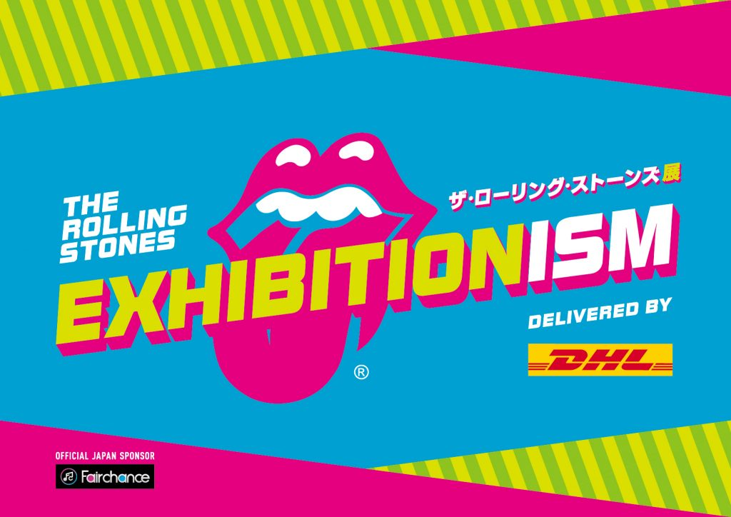 Exhibitionism – 滾石合唱團展