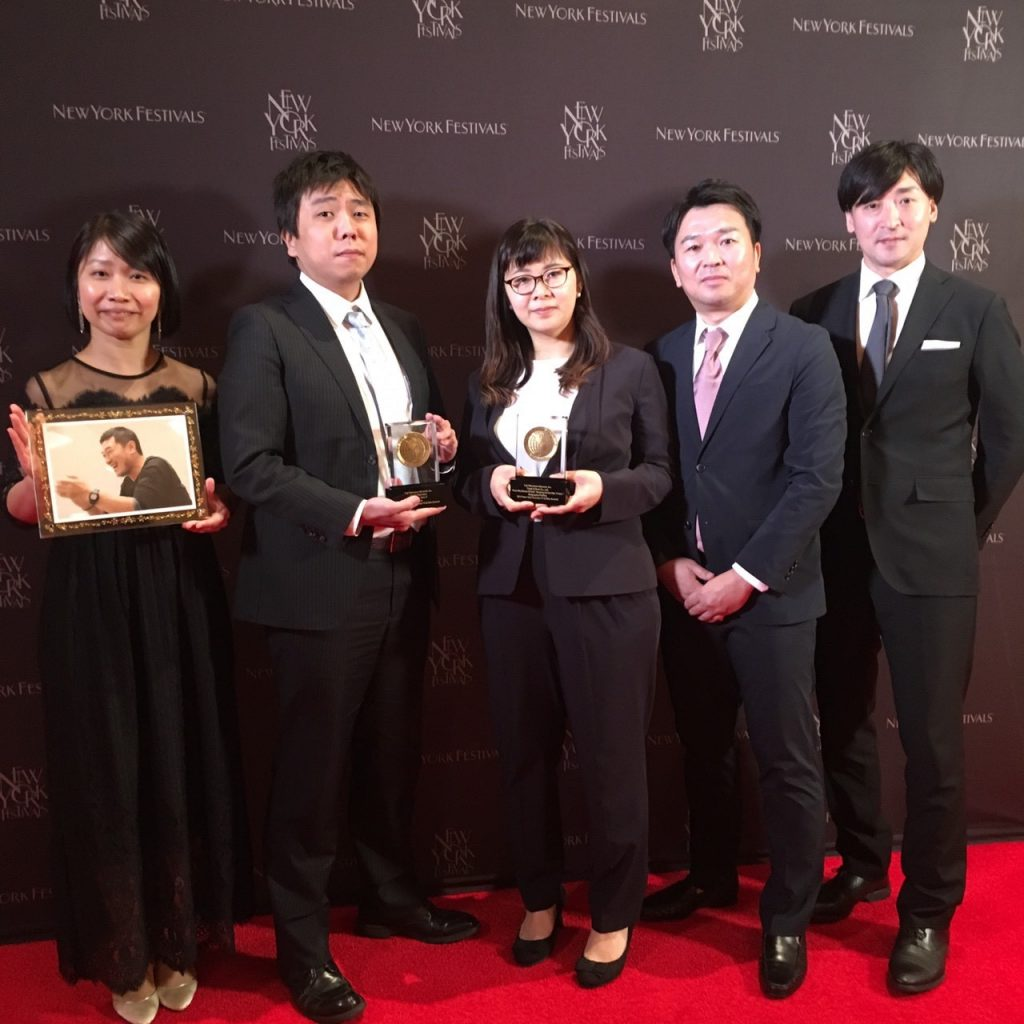 Fuji Television's programs awarded with Bronze World Medals at The 2019 New York Festivals® International Television & Film Awards