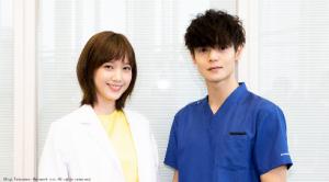 Masataka Kubota and Tsubasa Honda