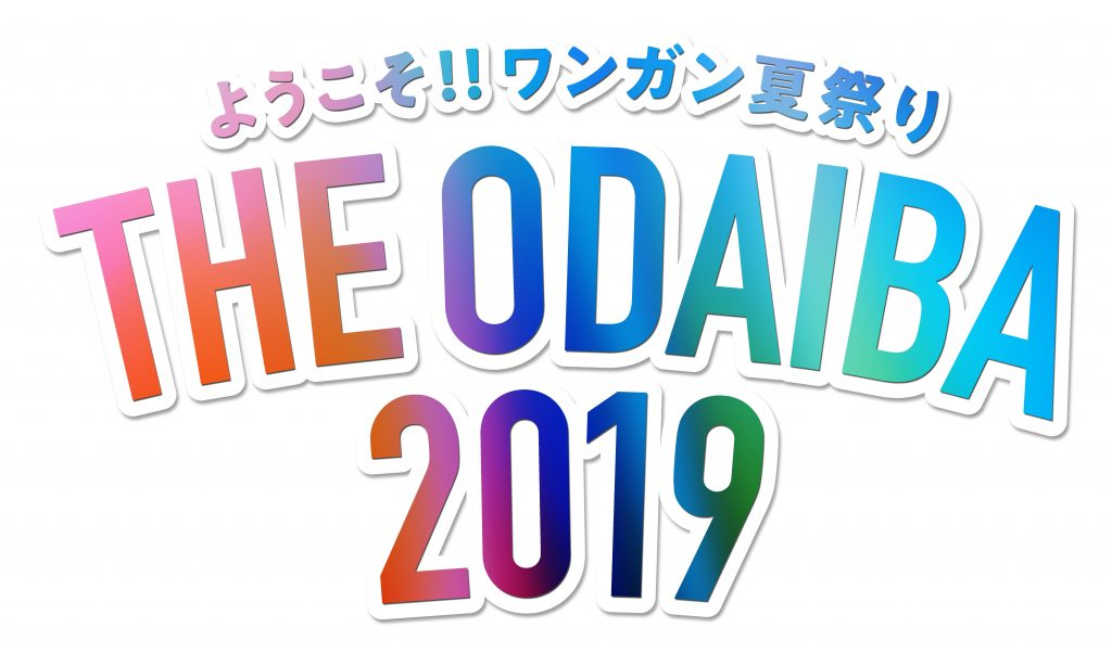 THE ODAIBA 2019
