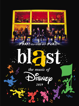 blast – the music of Disney 2019