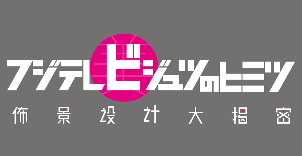 HOME(简体中文)