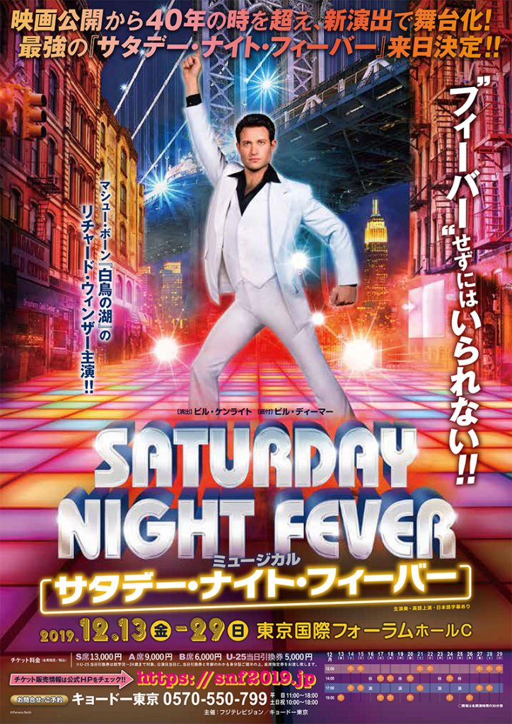 SATURDAY NIGHT FEVER – Musical