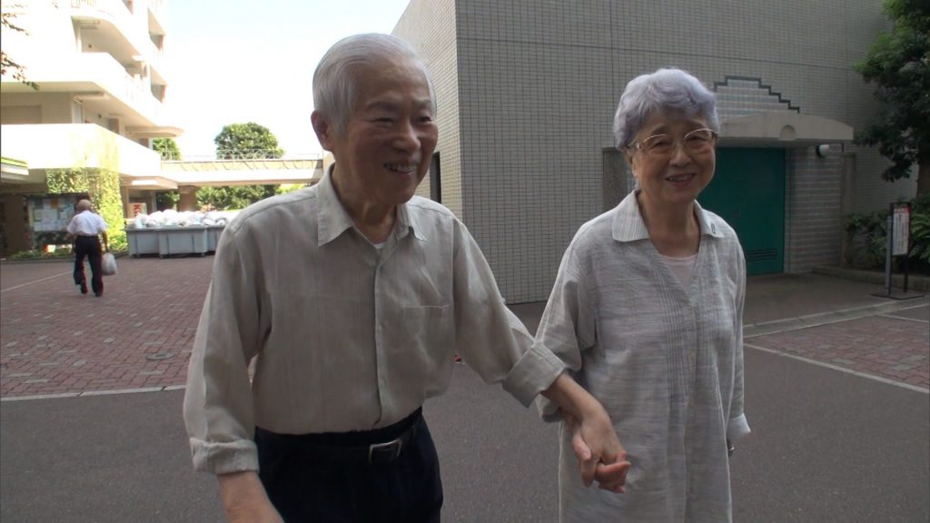 Mr.Shigeru Yokota & Mrs. Sakie Yokota©Fuji Television Network, Inc. All rights reserved.