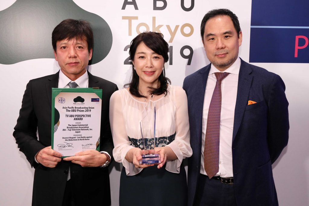 "Documentary drama, ""Dearest Megumi – Last Battle against the Abductions to North Korea-"" receives TV ABU Perspective Award at the ABU PRIZES 2019, one of the largest award competitions in the Asia-Pacific region."