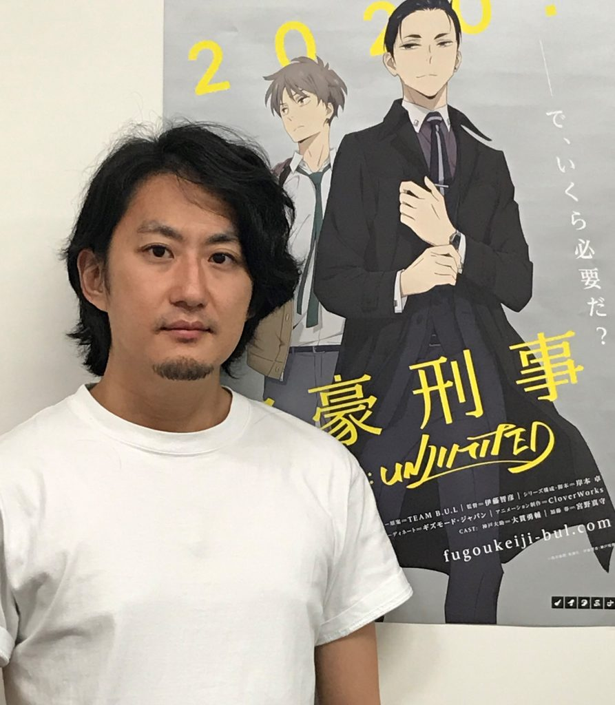 "Taku Matsuo from ""The Millionaire Detective Balance:UNLIMITED"" – Producer"