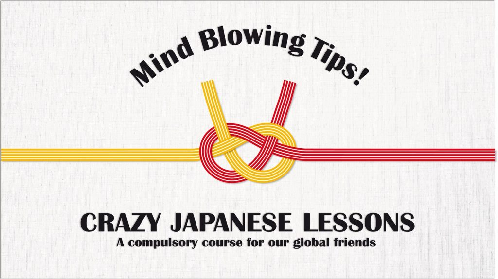 CRAZY JAPANESE LESSONS © Fuji Television Network, Inc.