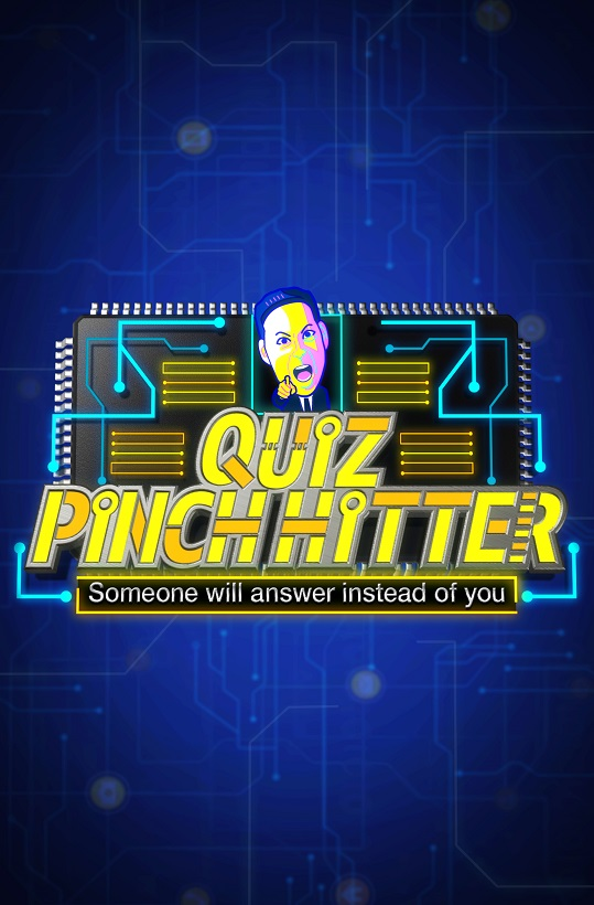 新节目模式「Quiz Pinch Hitter」、「Idea Chef」将于是界最大的电视节目展览会MIPCOM中贩售!
