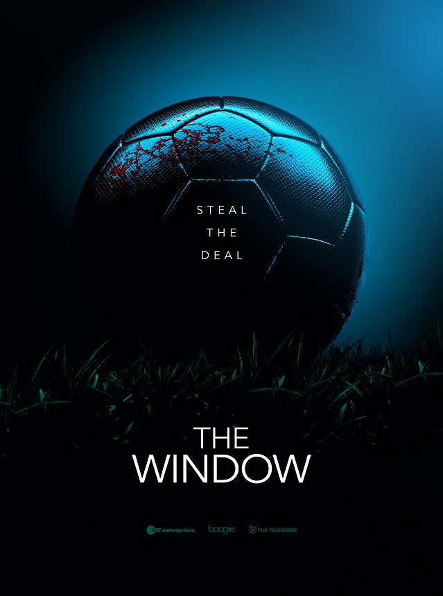 日韩演员将参与日欧共同製作连续剧『THE WINDOW』演出