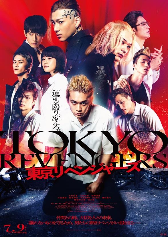 Tokyo Revengers Fuji Television Network Inc