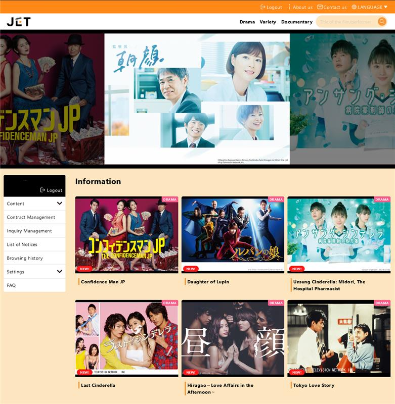 A first for a Japanese TV station! Fuji TV launched an e-commerce (EC) system that will enable it to sell its programs on the Internet to the world! 『JET』(Japan Entertainment TV programs market) Operation starts today, May 17 (Monday)!