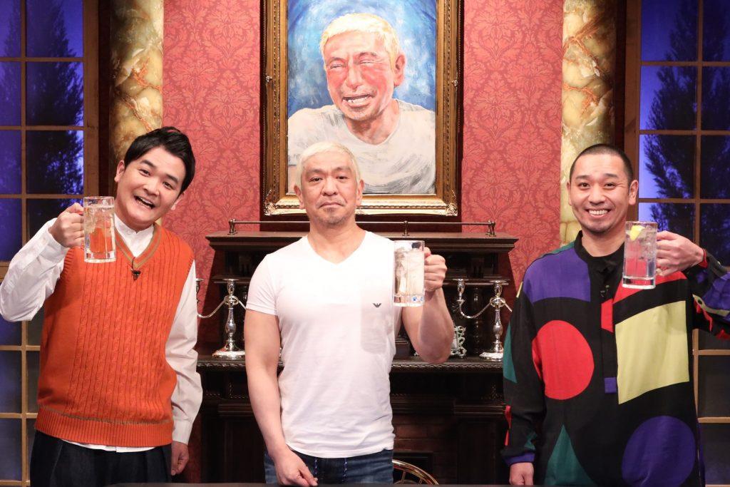 Hitoshi Matsumoto's Talks for Sake Nibbles