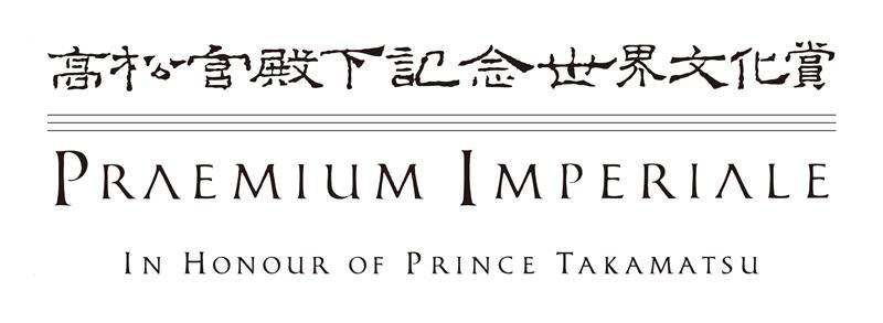 The Recipients of the 32nd PRAEMIUM IMPERIALE